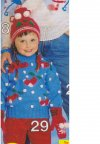 Childrens' Christmas stocking jumper Santa hat & gloves set