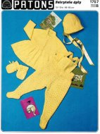 Baby dungaree pram set in 4 ply