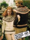 Chunky fair isle Norwegian style his & hers jumpers