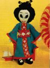 Fantastic retro Geisha doll