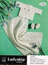 Crochet baby blanket / shawl matinee coat & boots set