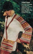 """Tibetan"" pattern wrap cardigan & bag"