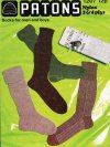 4 pairs of men's & boys socks
