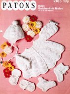 Beautiful baby cardigan pram set