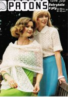 Lacy short sleeved blouse top and stole